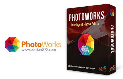 دانلود نرم افزار ویرایش حرفه ای عکس - AMS Software PhotoWorks v4.0