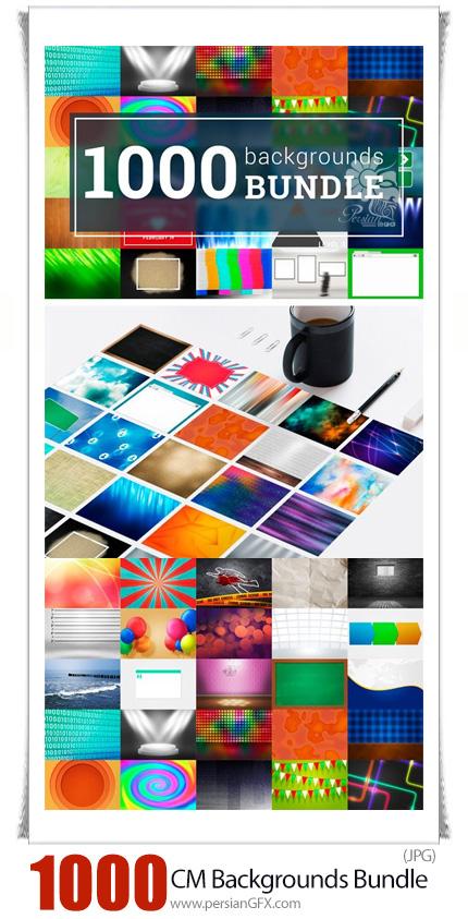 دانلود 1000 بک گراند با کیفیت با طرح های مختلف - CM 1000 Backgrounds Big Bundle