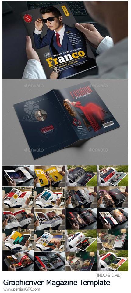 دانلود مجموعه قالب ایندیزاین مجله های متنوع از گرافیک ریور - Graphicriver Magazine Template
