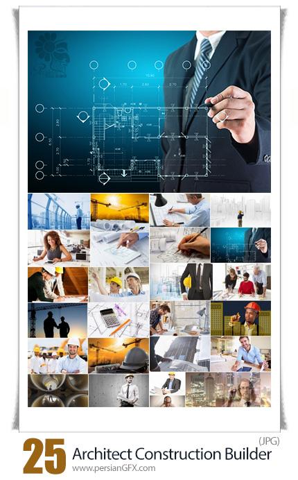 دانلود مجموعه تصاویر با کیفیت معماری، ساخت و ساز، مهندس ساختمان - Architect Construction Superintendent Builder Master