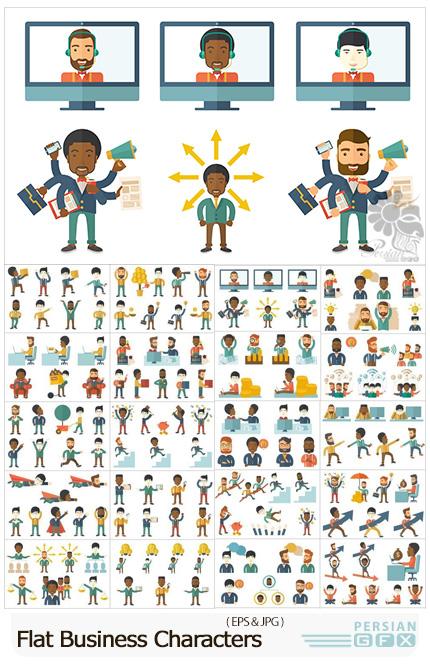 دانلود مجموعه تصاویر وکتور کاراکترهای کارتونی تجاری و سبک زندگی مردم - Flat Business Characters And Life Of People