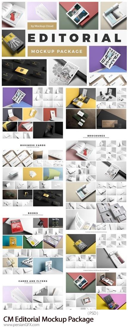 دانلود مجموعه موکاپ لایه باز ست اداری، بروشور، سربرگ، کارت ویزیت و کتاب - CM Editorial Mockup Package