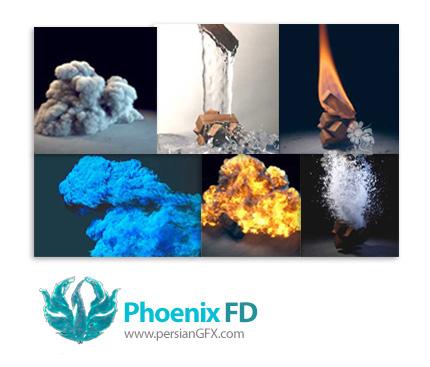 دانلود پلاگین شبیه سازی آتش، دود و مایعات در تری دی مکس - Phoenix FD v3.13.00 x64 for 3ds Max 2014-2020 & V-Ray 4 + v3.10.00 x64 for 3ds Max 2014-2018 & V-Ray 3