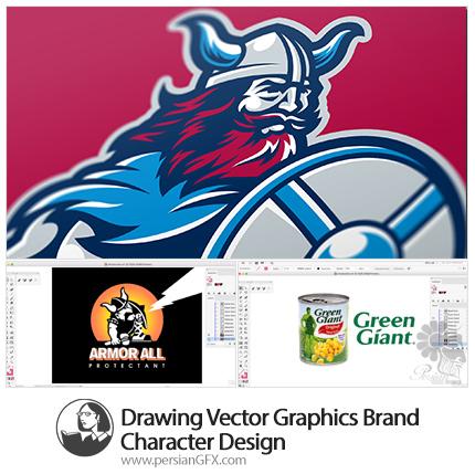 دانلود آموزش طراحی کاراکتر یک برند تجاری در ایلوستریتور از لیندا - Lynda Drawing Vector Graphics: Brand Character Design