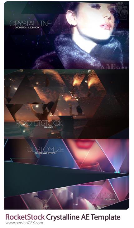 دانلود پروژه آماده افترافکت اسلایدشو تصاویر با افکت اشکال هندسی کریستالی به همراه آموزش ویدئویی - RocketStock Crystalline After Effects Template