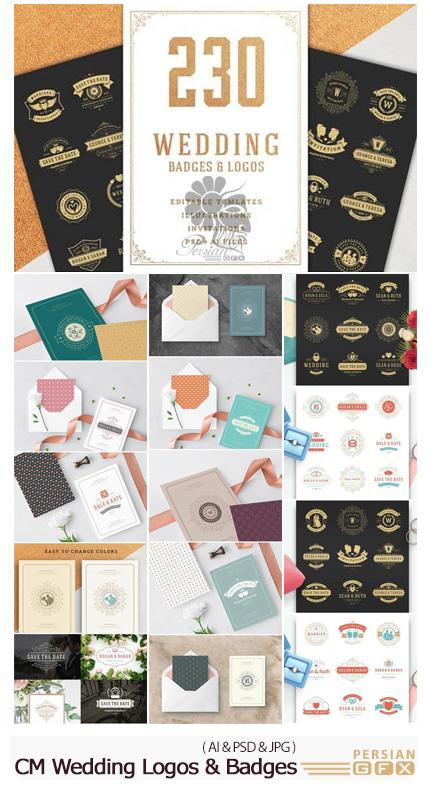 دانلود 230 آرم و لوگوی عروسی و کارت های دعوت آماده - CM 230 Wedding Logos And Badges Bundle