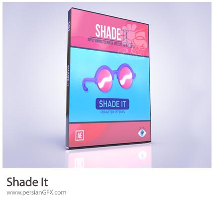 دانلود اسکریپت افترافکت Shade It برای ساخت سایه سه بعدی اجسام به همراه آموزش ویدئویی - Shade It 1.0 For After Effect