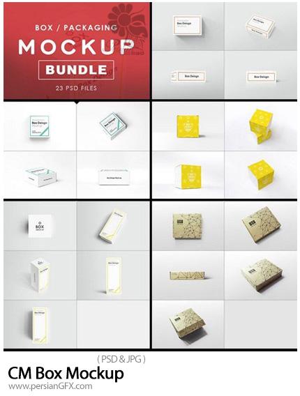 دانلود مجموعه موکاپ لایه باز جعبه، باکس، بسته بندی - CM Box Mockup