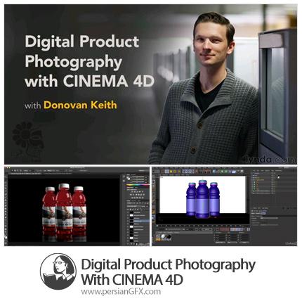 دانلود آموزش سینمافوردی برای شبیه سازی تصویر محصولات از لیندا - Lynda Digital Product Photography With CINEMA 4D
