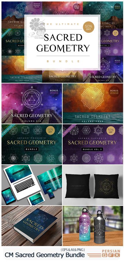 دانلود مجموعه تصاویر وکتور فرم های هندسی مقدس - CreativeMarket Ultimate Sacred Geometry Bundle