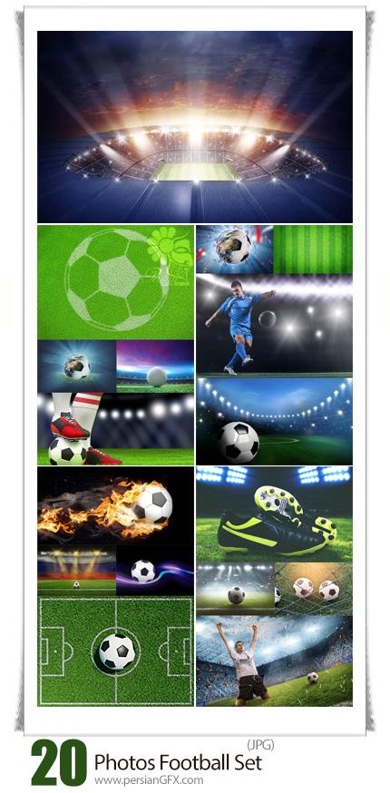 دانلود تصاویر با کیفیت فوتبال، جام جهانی، فوتبالیست، زمین فوتبال، توپ و تور - Photos Football Set