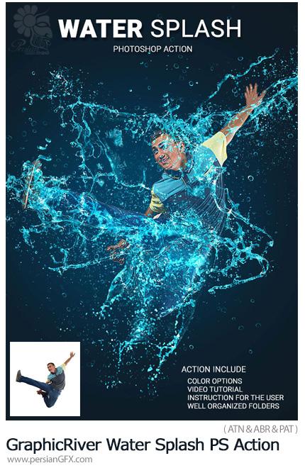 دانلود اکشن فتوشاپ ایجاد افکت پاشیدن آب بر روی تصاویر به همراه آموزش ویدئویی از گرافیک ریور - GraphicRiver Water Splash Photoshop Action