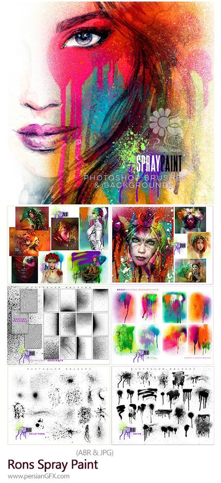 دانلود مجموعه براش فتوشاپ اسپری نقاشی به همراه بک گراند با کیفیت - Rons Spray Paint