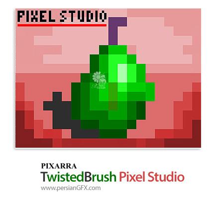 دانلود نرم افزار طراحی تصاویر پیکسلی با استفاده از براش - Pixarra TwistedBrush Pixel Studio v2.17