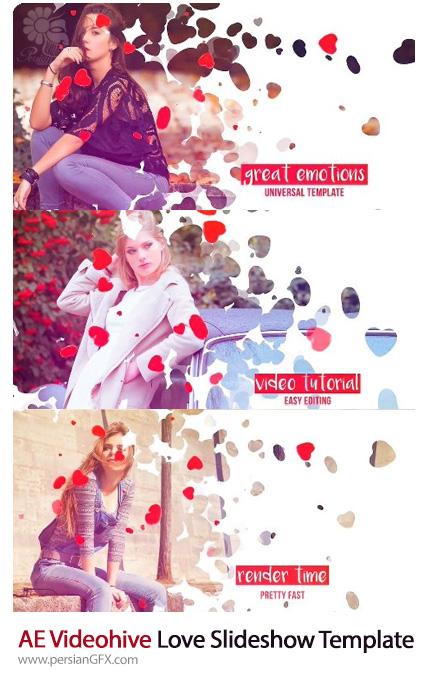 دانلود پروژه آماده افترافکت اسلایدشو تصاویر با افکت رمانتیک به همراه آموزش ویدئویی از ویدئوهایو - Videohive Love Slideshow After Effects Templates