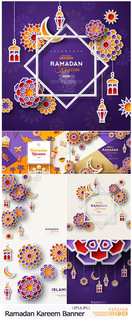 دانلود تصاویر وکتور بنرهای اسلامی ماه رمضان - Ramadan Kareem Concept Vector Banner