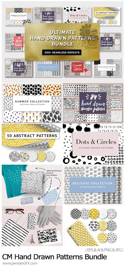 دانلود بیش از 300 پترن وکتور با طرح های دستی متنوع - CM Ultimate Hand Drawn Patterns Bundle