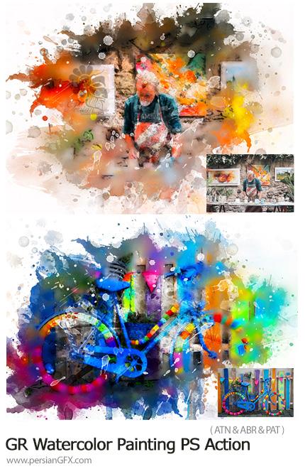 دانلود اکشن فتوشاپ تبدیل تصاویر به نقاشی آبرنگی به همراه آموزش ویدئویی از گرافیک ریور - GraphicRiver Watercolor Painting Photoshop Action