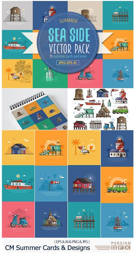 دانلود تصاویر وکتور طرح های کارتونی تابستانی متنوع - CM Summer Sea Side Cards And Designs