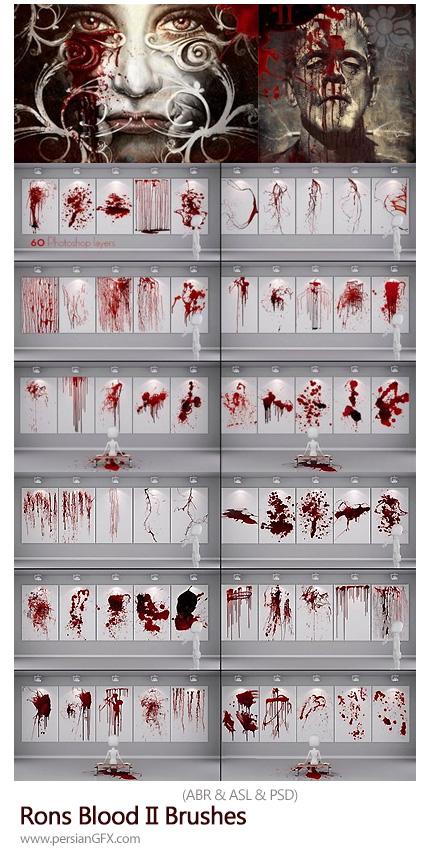 دانلود مجموعه براش و استایل فتوشاپ خون، لکه خون، خون پاشیده، قطرات خون - Rons Blood II Brushes