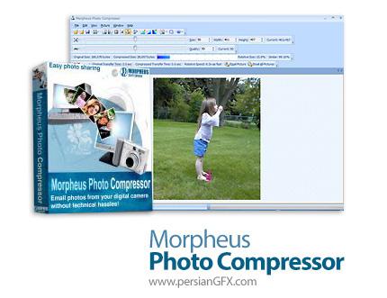 دانلود نرم افزار کاهش حجم و فشرده سازی تصاویر - Morpheus Photo Compressor v3.01 Professional