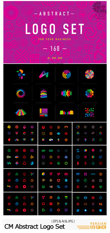 دانلود 168 لوگوی وکتور با طرح های انتزاعی متنوع - CM Abstract Logo Set