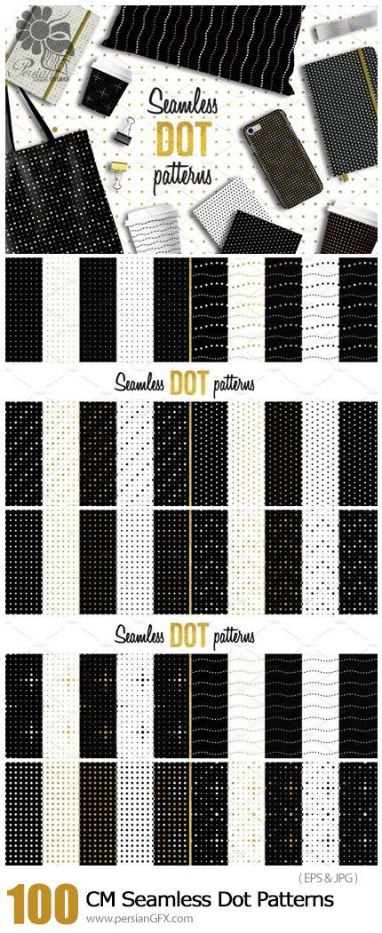 دانلود 100 پترن وکتور با طرح های نقطه ای متنوع - CM 100 Seamless Dot Patterns