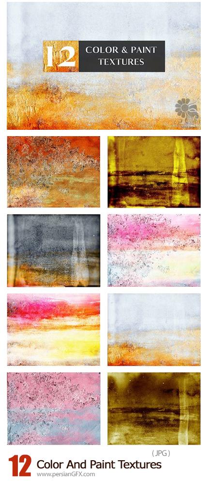 دانلود 12 تکسچر با کیفیت نقاشی و رنگی - 12 Color And Paint Textures