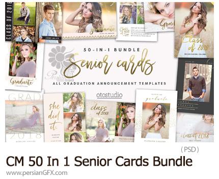 دانلود مجموعه قالب لایه باز کارت پستال، فریم آماده عکس برای تصاویر آتلیه ای - CM 50 In 1 Senior Cards Bundle