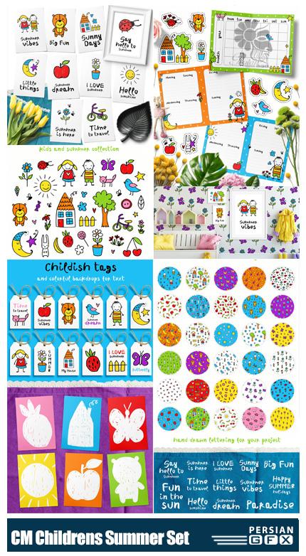 دانلود مجموعه کلیپ آرت عناصر طراحی تابستانی برای کودکان - CreativeMarket Childrens Summer Clipart Set