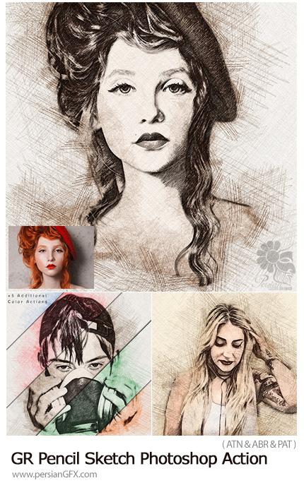 دانلود اکشن فتوشاپ تبدیل تصاویر به نقاشی با مداد به همراه آموزش ویدئویی از گرافیک ریور - GraphicRiver Pencil Sketch Photoshop Action