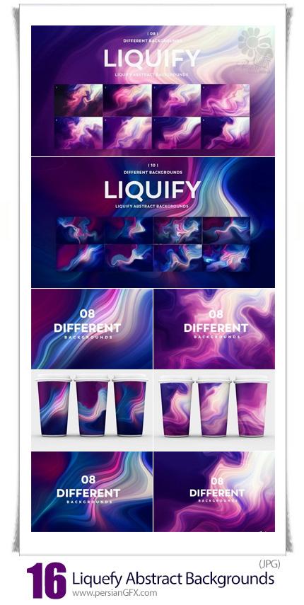 دانلود مجموعه تصاویر با کیفیت بک گراند های انتزاعی - Liquefy Abstract Backgrounds
