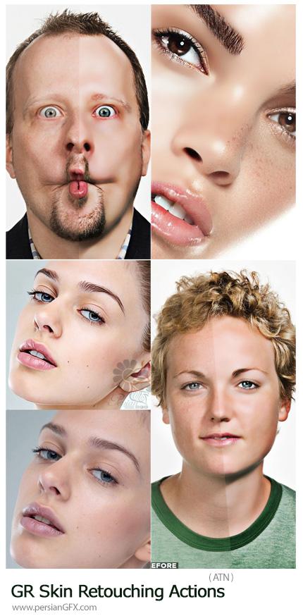 دانلود اکشن فتوشاپ روتوش حرفه ای تصاویر از گرافیک ریور - GraphicRiver Skin Retouching Actions