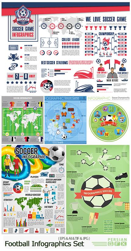 دانلود تصاویر وکتور نمودارهای اینفوگرافیکی فوتبال - Football Infographics Set