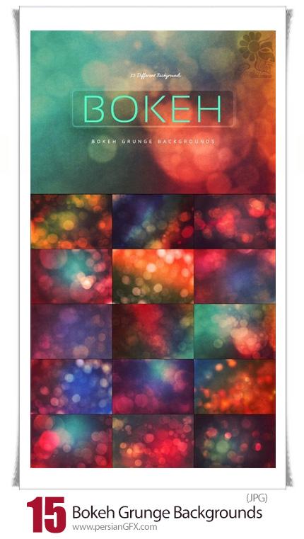 دانلود بک گراند های با کیفیت بوکه های رنگی گرانج - Bokeh Grunge Backgrounds
