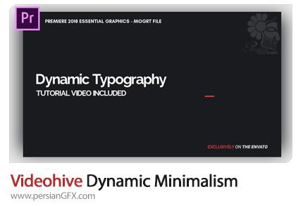 دانلود تایتل های انیمیشنی مینیمالیسم برای پریمیر به همراه آموزش ویدئویی از ویدئوهایو - Videohive Dynamic Minimalism Essential Graphics