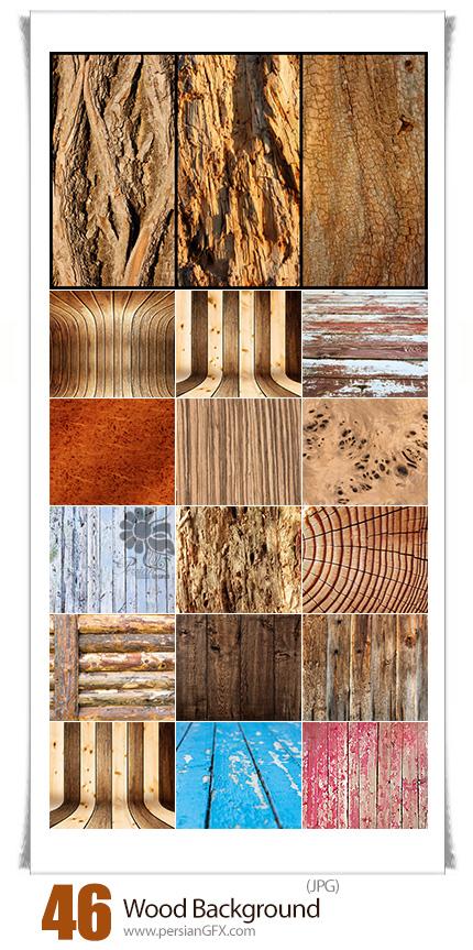 دانلود مجموعه تصاویر با کیفیت بک گراند های چوبی متنوع - Wood Background