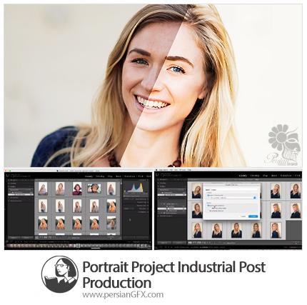 دانلود آموزش مرتب سازی و بهبود کیفیت عکس های پرتره با نرم افزار های فتوشاپ و لایتروم از لیندا - Lynda Portrait Project Industrial Post Production