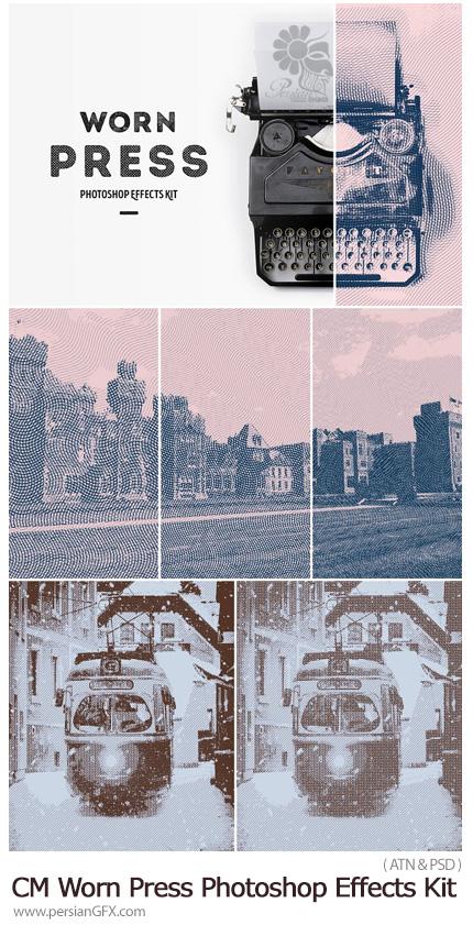 دانلود اکشن فتوشاپ قدیمی کردن تصاویر با افکت ترام - CreativeMarket Worn Press Photoshop Effects Kit