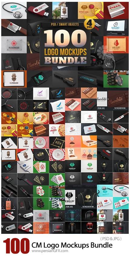 دانلود 100 موکاپ لایه باز آرم و لوگوی چاپ شده بر روی تابلو، ساعت، فنجان، جعبه پیتزا و ... - CM 100 Logo Mockups Bundle