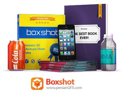 دانلود نرم افزار ساخت جعبه های سه بعدی نرم افزارها - Boxshot 4 Ultimate v4.15.1 x64
