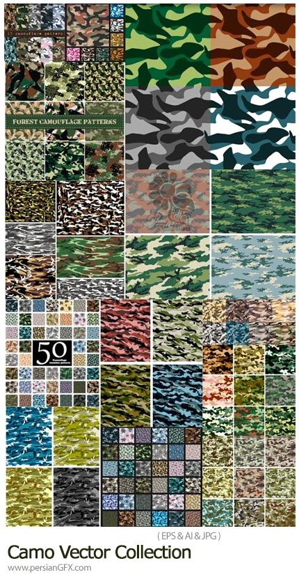 دانلود مجموعه پترن وکتور با طرح های استتار و ارتشی متنوع - Camo Vector Collection