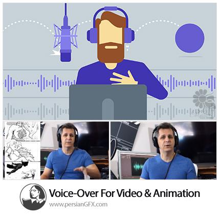 دانلود آموزش صدا گذاری بر روی ویدئو و انیمیشن از لیندا - Lynda Voice-Over For Video And Animation