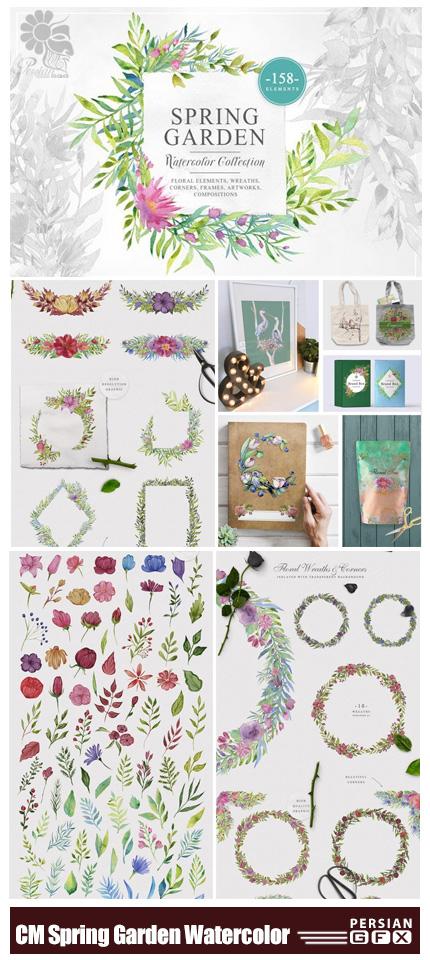 دانلود مجموعه کلیپ آرت عناصر تزئینی آبرنگی حلقه گل، بت و جقه و فریم گلدار - CM Spring Garden Watercolor Collection