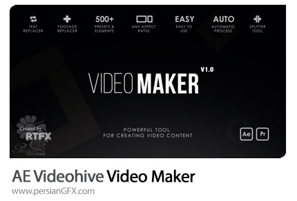 دانلود کیت ساخت کلیپ های ویدئویی شامل ترانزیشن، متن، پریست های آماده و ... به همراه آموزش ویدئویی از ویدئوهایو - Videohive Video Maker