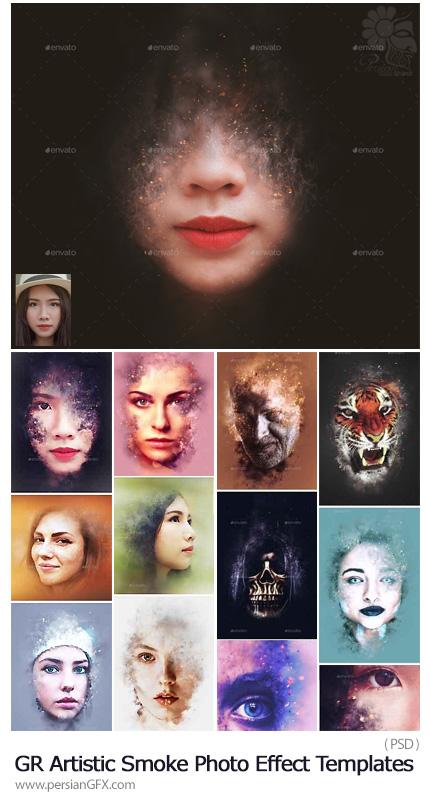 دانلود مجموعه افکت لایه باز دود و جرقه آتش برای تصاویر از گرافیک ریور - GraphicRiver Artistic Smoke Portrait Photo Effect Templates