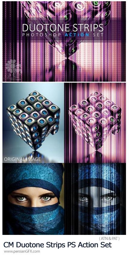 دانلود اکشن فتوشاپ ایجاد افکت نوارهای رنگی Duotone بر روی تصاویر - CM Duotone Strips Photoshop Action Set