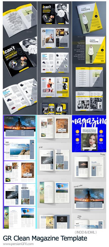دانلود مجموعه قالب ایندیزاین مجله های متنوع از گرافیک ریور - GraphicRiver Clean Magazine Template