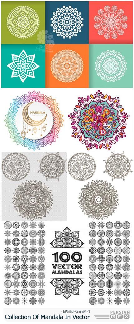 دانلود طرح های آماده وکتور ماندالا و اسلیمی - Collection Of Mandala Templates In Vector
