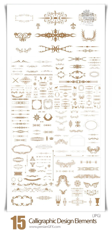 دانلود کادر و حاشیه های تزئینی خوشنویسی - Calligraphic Design Elements